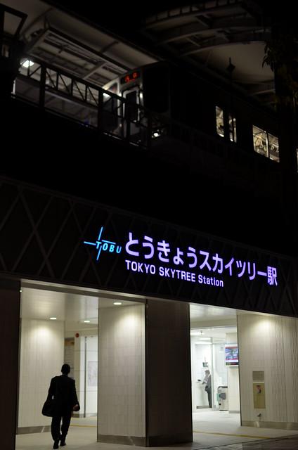 Tokyo Sky Tree Sta.