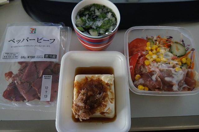 4日目の昼食