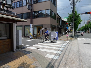Delivery Bike in Kyoto
