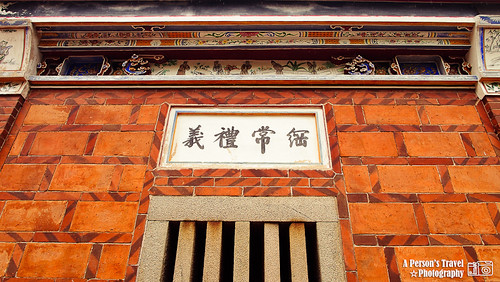 2012_May_Kinmen_Day2_47