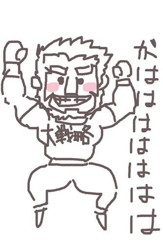 120526(2) - 聲優「恒松あゆみ」心血來潮畫出《Fate/Zero》所有角色的塗鴉、只有「久宇舞弥」發揮100%實力(笑) (14/18)