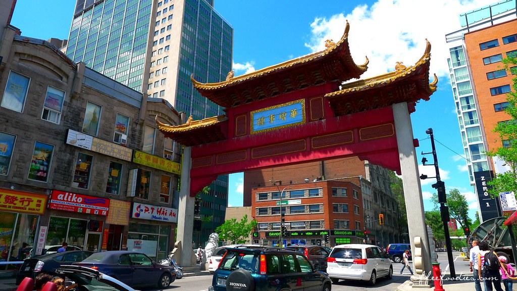 pho thanh long restaurant montreal chinatown le quartier chinois de montr al. Black Bedroom Furniture Sets. Home Design Ideas