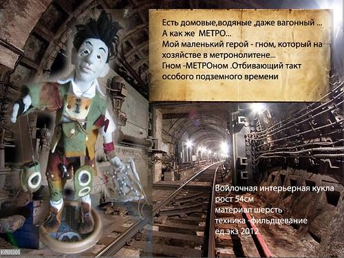 Ключник Григорий - Страница 3 7303435468_199de102b6