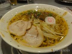 meal, bãºn bã² huế, ramen, noodle soup, kalguksu, food, dish, laksa, soup, cuisine,