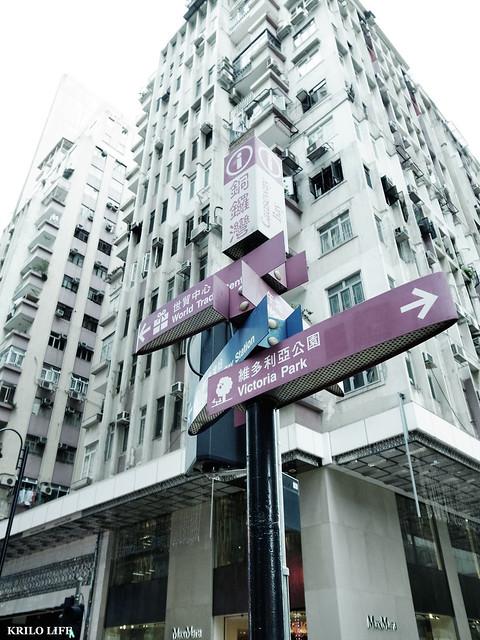201205 HK 來去銅鑼灣