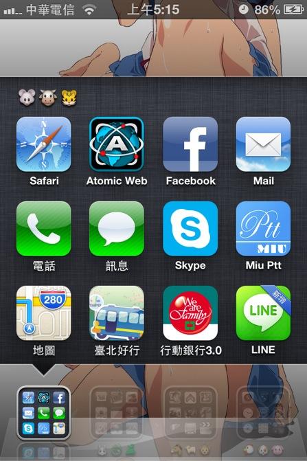 iOS 6 App Store_5