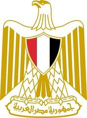 egypt-coa