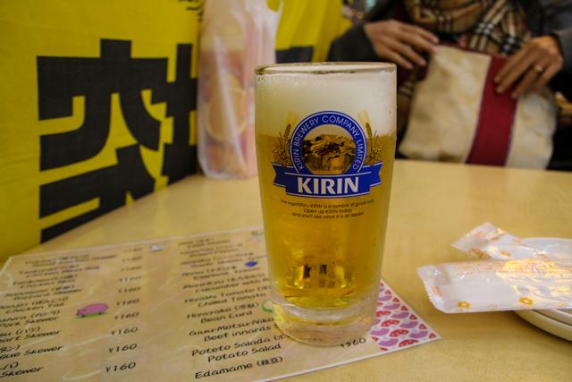 Japanese beer!