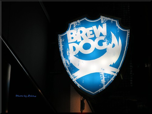 Photo:2014-03-31_ハンバーガーログブック_【六本木】BrewDog  Roppongi あのBrewDogの直営店が六本木に!そしてハンバーガー!-07 By:logtaka