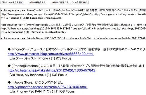 dl.dropbox.com/u/290961/cdip.txt