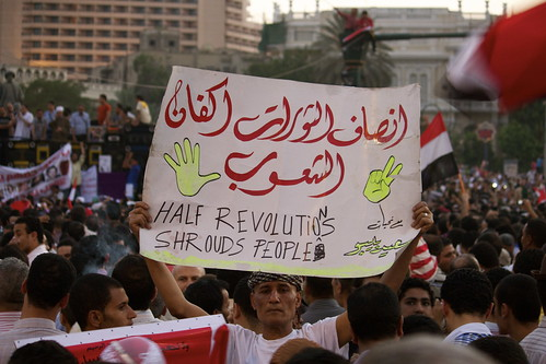 Tahrir Square 5th of June, 2012