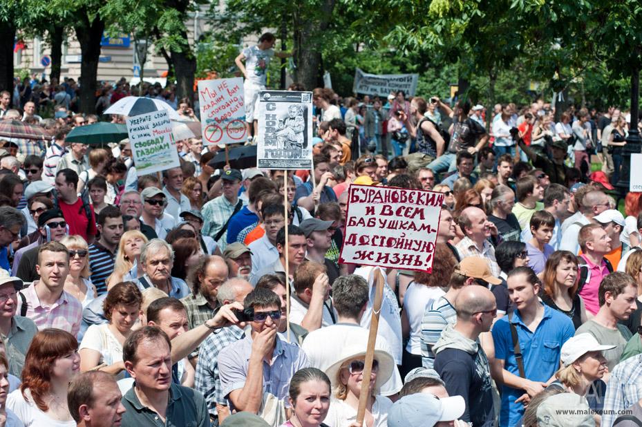 Митинг Марш миллионов 12 июля 2012 года 06