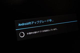 EeePad Slider SL101 Android 4.0 アップデート