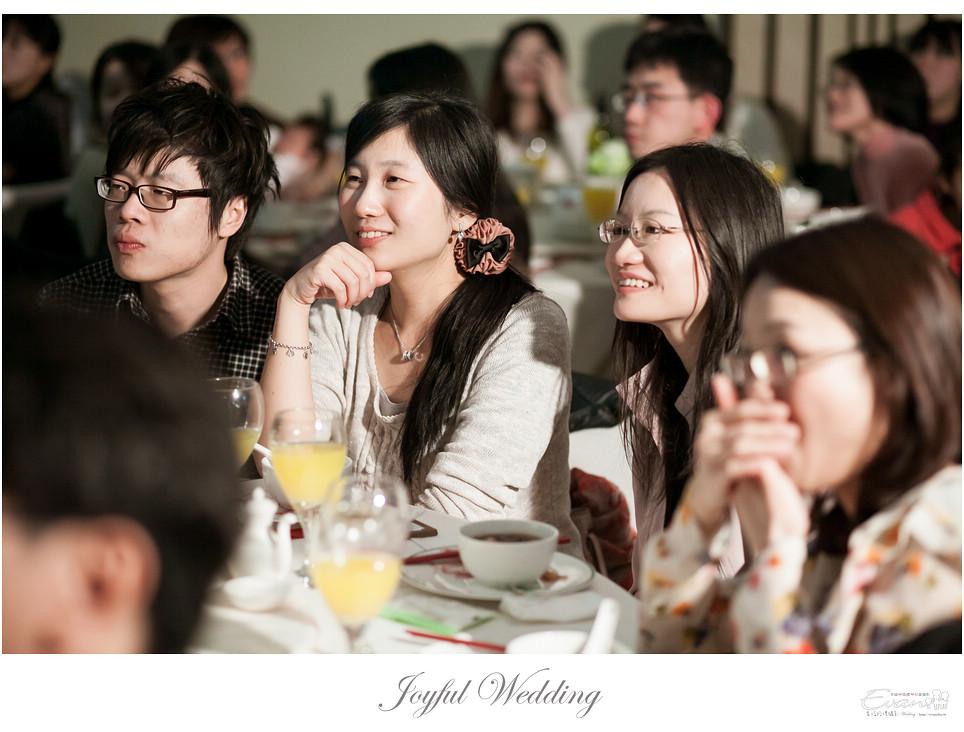 雅琪&孟傑  婚禮紀錄_0120