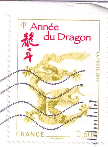 Year of the Dragon Stamp-France