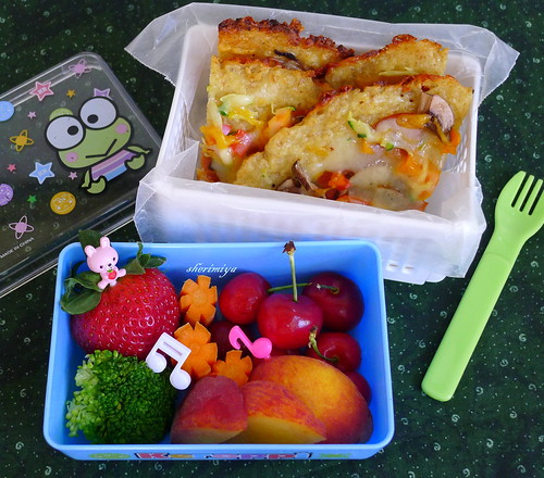 Gluten-Free Cauliflower Pizza Bento by sherimiya ♥