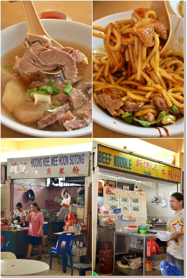 Seremban Market Beef Noodles & Hiong Kee Mee Hoon Sotong