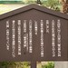 Kaifuku-ji 3