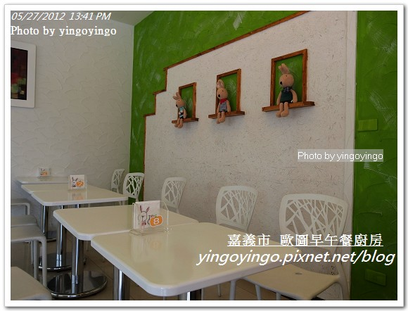 嘉義市_歐圖早午餐廚房20120527_R0069625