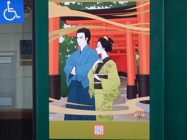 京阪宇治線イラスト_伏見稲荷