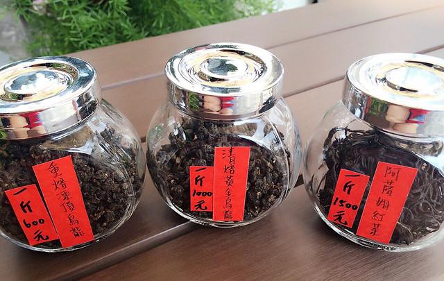 康茶飲茶葉 (2)