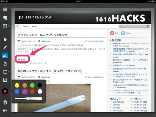 http://farm8.staticflickr.com/7095/6885564736_838e5f19ae.jpg