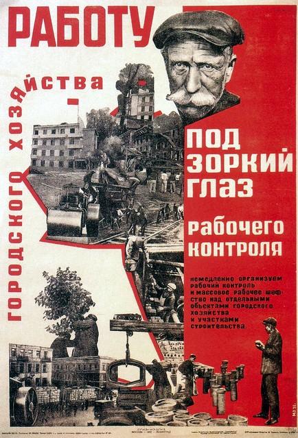 Mikhail Dorogov. Workers Control. 1932