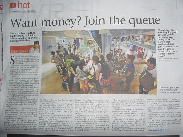 want money join the queue