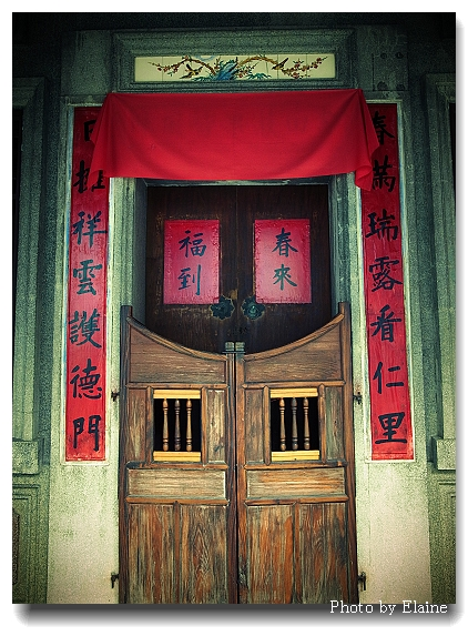 頭城老街3