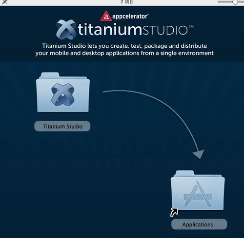 titaniumstudio_01