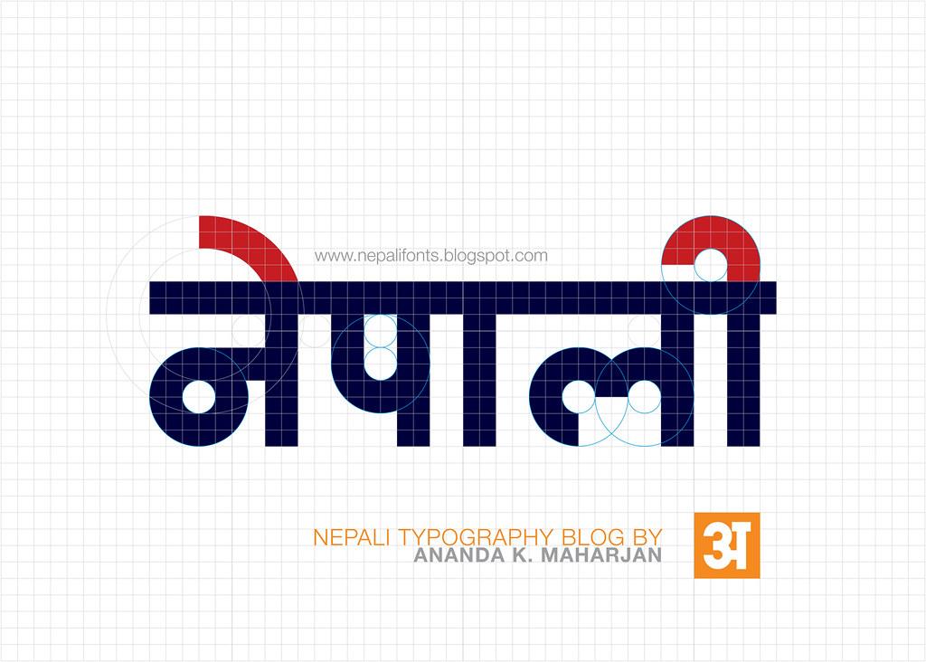 Nepali Fonts