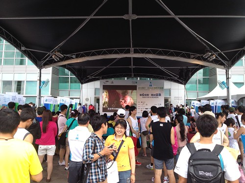 2012台北101國際登高賽