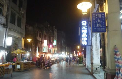 C-Guangxi-Bei Hai (99)