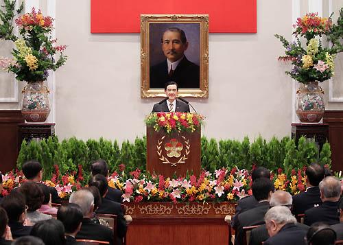 2012.5.20馬英九總統就職演說(總統府提供)