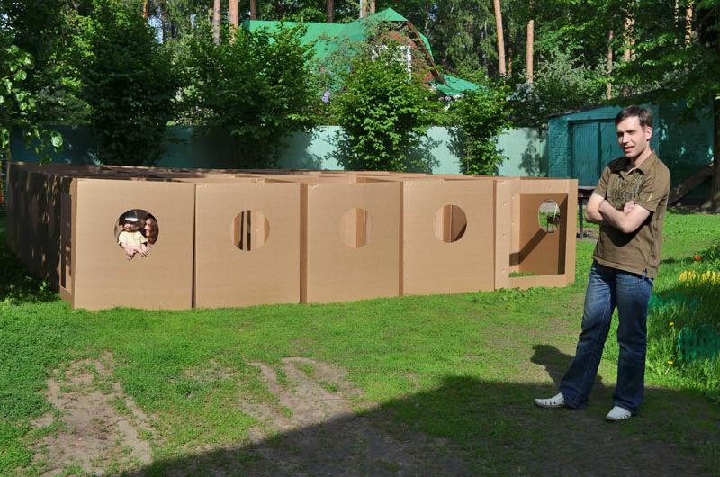 cardboard labyrinth_006