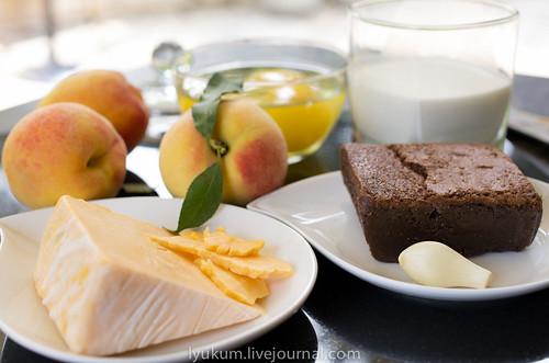 Garlic Fudge Tart