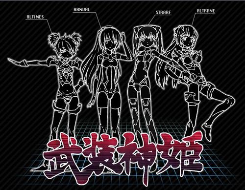 120525(2) - KONAMI知名Figure系列《武装神姫》確定播出電視動畫版!
