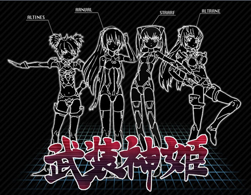 120525(2) - KONAMI知名Figure系列《武装神姫》確定播出電視動畫版!兩部青春戀愛漫畫《只要妳說妳愛我》、《鄰座的怪同學》將在秋天推出動畫版!