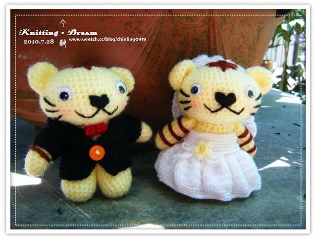老虎.婚禮娃娃