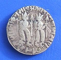 Hindu silver temple token (Ramatanka) - reverse side (early 19th century)
