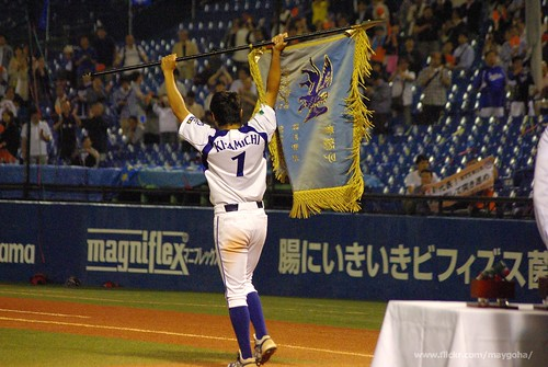 12-06-02_NTT東日本vsセガサミー_1638