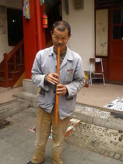 Flute<br /> Man