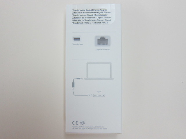 Apple Thunderbolt to Gigabit Ethernet Adapter - Box Back