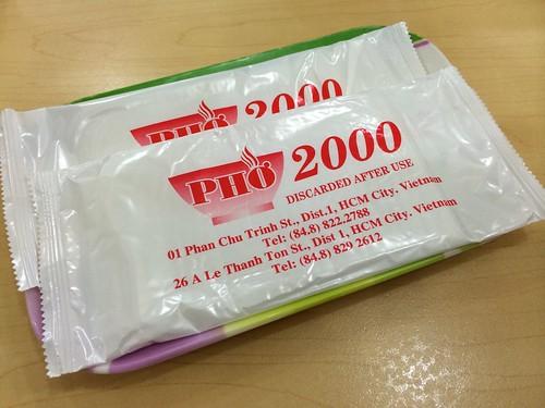 Moist towelettes - Pho 2000