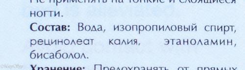 gehwolnailsoftener-3