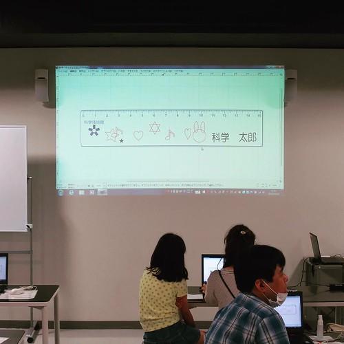 レーザー加工機で定規をつくるワークショップをやってた。 #科学技術館