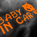 05.17.16 - BABY IN CAR