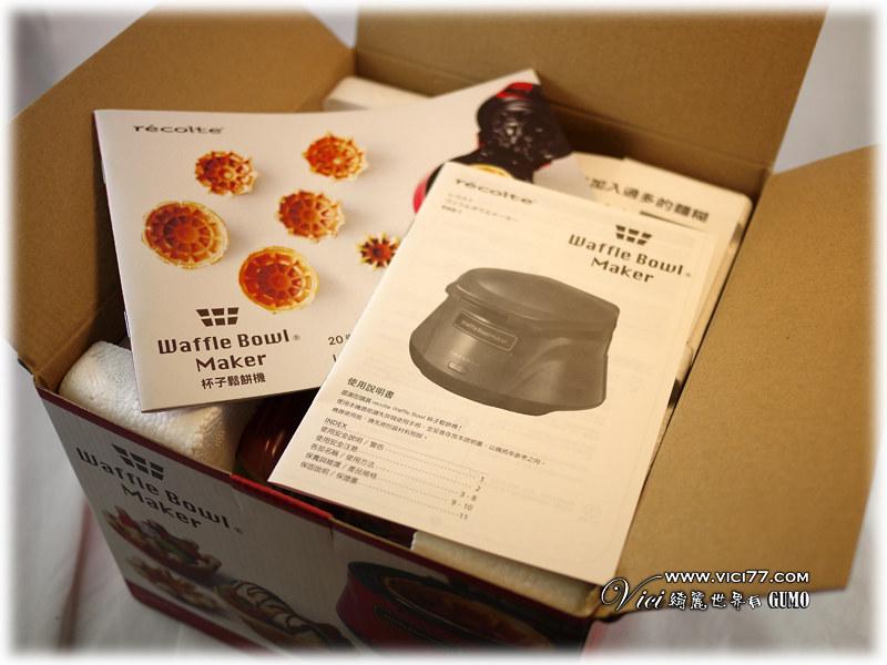Waffle Bowl 杯子鬆餅機002