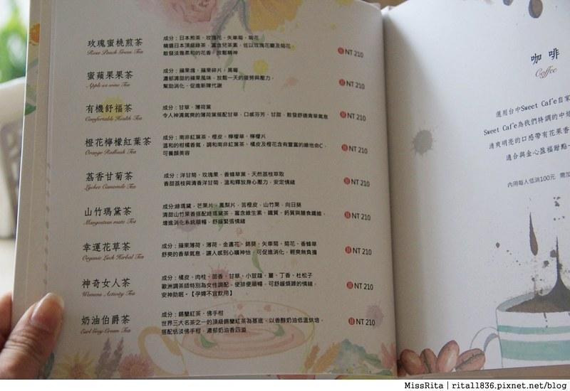 金心盈福 Cuore D'oro法義甜點 台中法式甜點 台中甜點 台中下午茶 台中推薦甜點 義式冰淇淋38