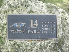 ewa beach Golf Club 207